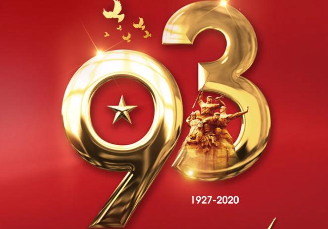 德通风机-祝贺中国人民解放军建军93周年